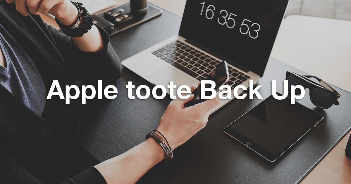 4839db4f628 iPhone ipad mobipunkt back-up back up backup apple icloud itunes  varundamine tehaseseaded taastamine andmed
